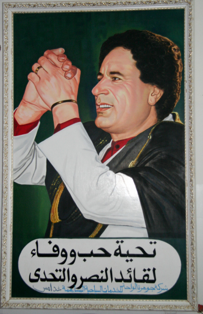 libya kaddafi