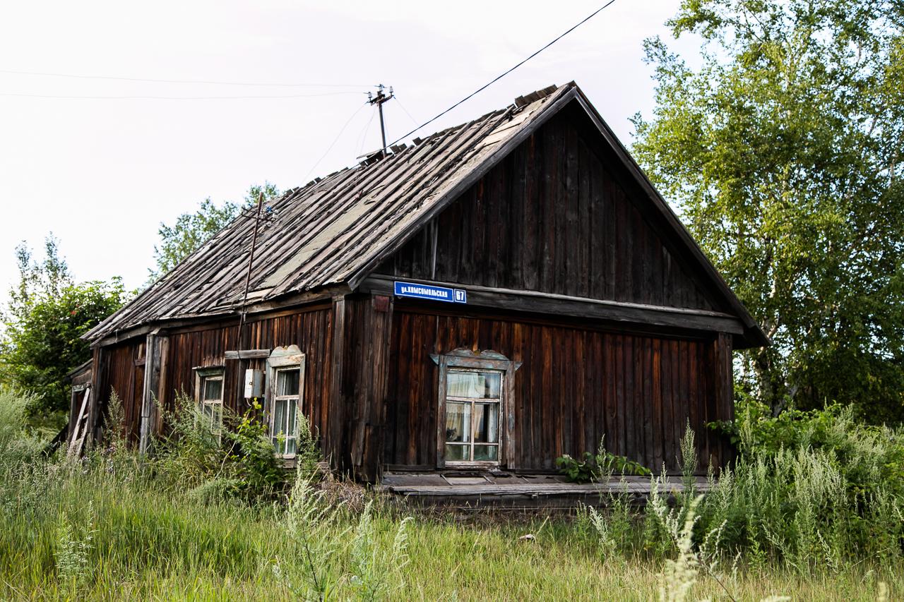 Kamčatka, Kozyrevsk
