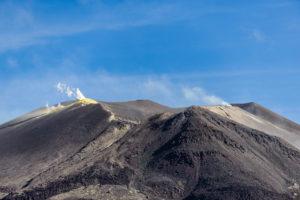 Volcano Lastarria